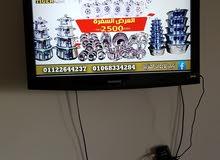 Samsung LCD tv 32 inch + new wall bracket