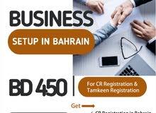 CR Registration and Tamkeen Registration BD 450/- only