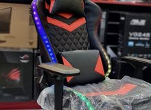 للبيع كرسي ار جي / for sell  gaming seat rgb