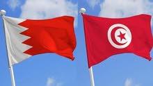 تونسية مجال التسويق