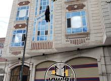 عمارة استثمارية في أفضل وارقى احياء العاصمة شارع بغداد