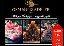 خصم خاص لفترة محدودة على أشهر الحلويات التركية