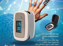 infrared thermometer&oximiter