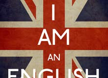 مدرسة متمكنة للغة الانكليزية