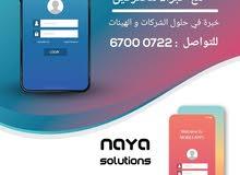 تصميم تطبيقات للهواتف الذكية