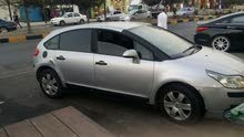 Used 2006 Citroen C4 for sale at best price