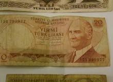طقم عملة الليرة التركية القديم 1970