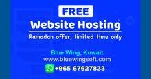 Free Web Hosting - Ramadan offer !!!
