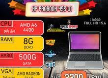 HP PROBOOK 455 G1 الجيل الرابع رمات 8 جيجا +هارد 500. ( خصم خاص للكميات )