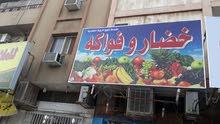 محل خضار للايجار (للسعوديين فقط)