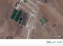 قطعة أرض للبيع في منطقة اللبن حوض القليب طريق المطار قريبة من جامعة الإسراء