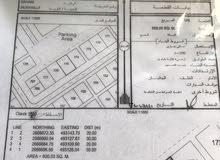 ارض سكني تجاري لبيع