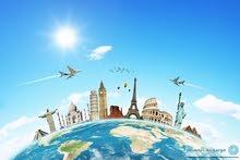 شركة سفر و سياحة بحاجة الى موظفه