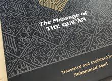 البحث عن خبير يستطيع كتابة الأبحاث المختصة بالترجمة الاسلامية