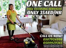 Green Key Cleaning Services is a fresh & new cleaning company here in Dubai-UAE