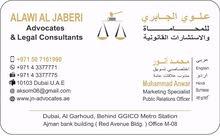 محاماة واستشارات قانونية Lawyers &Legal Consultants