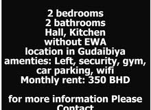 NEW semi furnished Flat For rent in Gudaibiya 2BHK 2BATH