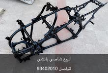 Used Other motorbike up for sale in Muscat