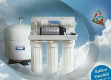 فلاتر مياه امتياز اميركي  على نظام الأقساط