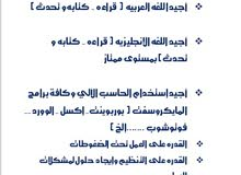 عمانيه باحثه عن عمل بصفه عاجله
