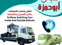 نقل صطحه نقل بأقل الأسعار داخل البحرين وخارجها