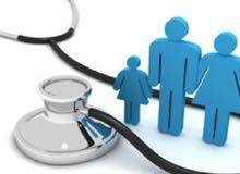 للبيع سجل تجاري طبي مرخص