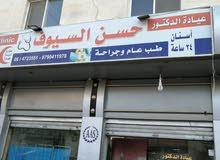 عيادة أسنان وطب عام للبيع مع الموقع