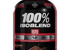 ELITE ISOBLEND 65 servings