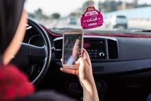 سائقة نسائية وتوصيل الطلبات