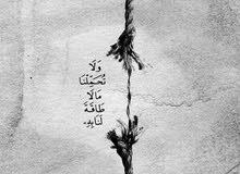 جامعيه تخصص ترجمه ابحث عن عمل