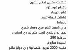 فوكس واغن 2012خليجي مكفول رقم سليمانيه