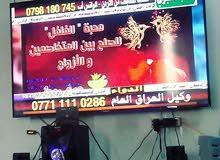شاشه جيقارد58 بوصه فل اج دي