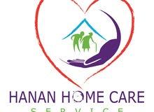 مؤسسة الحنان للرعاية الطبية المنزلية