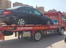 ونش انقاذ سيارات-اوناش العالمية لأنقاذ السيارات