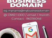 Business Emails on Gmail Server