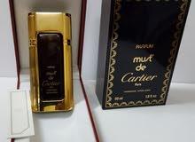 عطر مست دي كارتير (بارفيوم) الاصدار القديم Must De Cartier Parfum