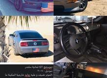 فورد موستنق GT 2007