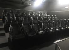 (Moving Cinema (7D cinema