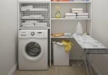 ابحث عن عامل خبره يجيد الكواي و غسيل الملابس للعمل لدي