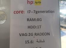 جهاز hp ci7. 7gen
