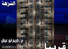 apartment in Qalubia for sale