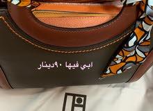 82ceac0d3 موقع #1 لبيع الشنط النسائية : شنط شانيل : شنط ماركات : ارخص اسعار الكويت