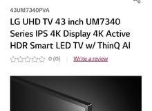 شاشة LG 43 inch