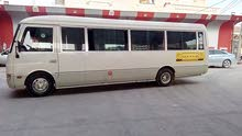 A  Bus is up for sale