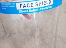 Face protection mask-وقاية للوجه