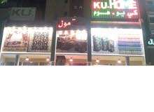 للبيع محل في مجمع مكة مول بالعقيلة