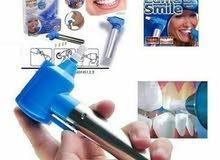 جهاز لوما سمايل لتبييض الاسنان