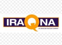 خط عراقنا جديد للبيع