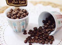 القهوه الشماليه المخمره (( قهوه الخير ))