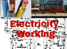 كهرباء عامة
